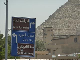 ピラミッド21