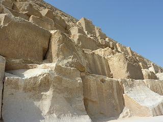 ピラミッド9