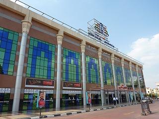 トルゴマーンバスターミナル1