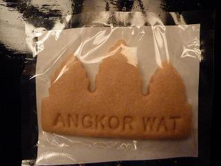 アンコールクッキー3