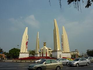 民主紀念塔