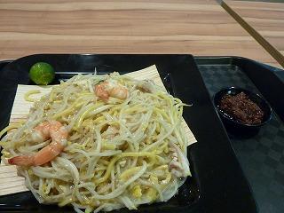20110930夕食