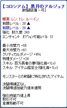 SPSCF0014.png