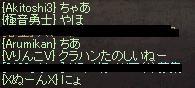 2_20120404013634.jpg