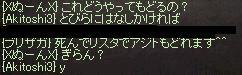 3_20120326030753.jpg
