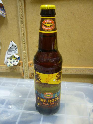 fire-rock.jpg