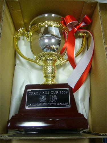 kim-cup-vic-cup-1.jpg
