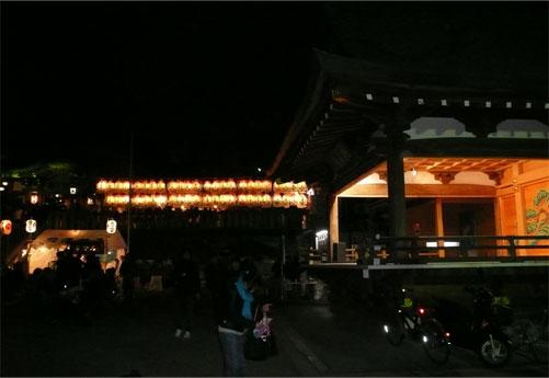oshougatu-1.jpg