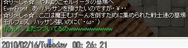 screenloki011.jpg