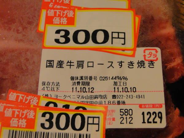 DSC00050 (10)HDFGH4545