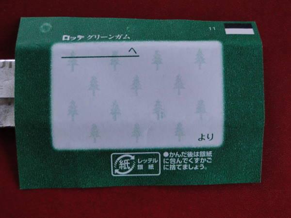 DSC00004 (82)werdsq
