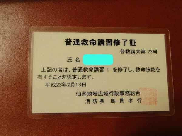 DSC00001 (133)fswegfrgt