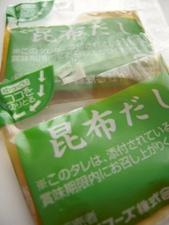納豆に付属のたれで味つけ!