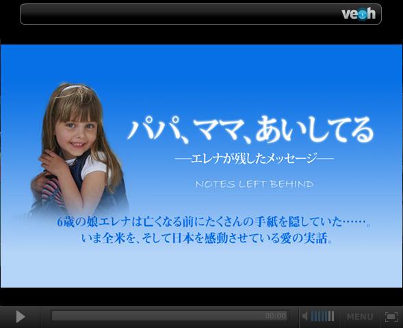 ザ!世界仰天ニュース|日本テレビ - ntv.co.jp