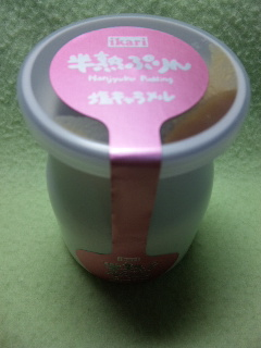 sweets_ikarisio.jpg