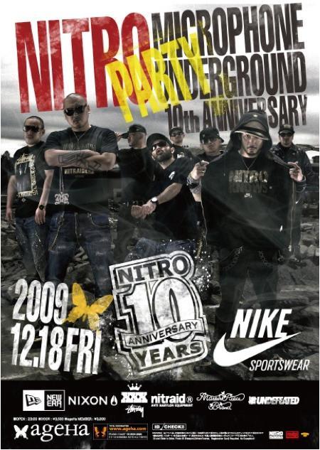 20091215-FEVER NITRO 1