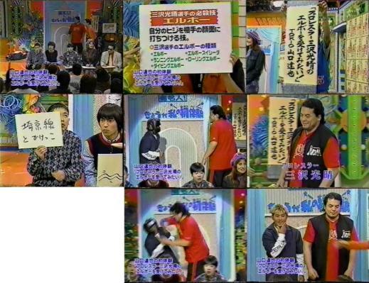kizima_nagaseyungera-koukanshiyouya02.jpg