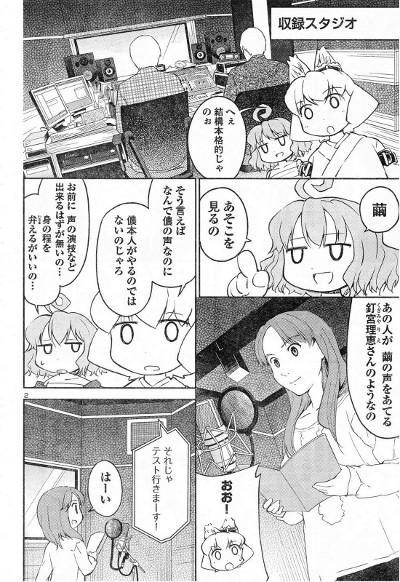 puronoeshigakaitaseiyuunonijigenkaegahidosugirutowadaini16.jpg