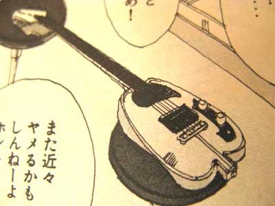 アップルギター絵