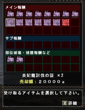 2013y10m11d_093604810.jpg