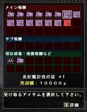 2013y10m11d_101105915.jpg