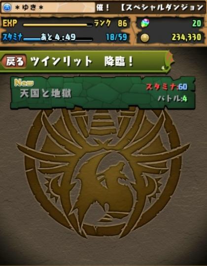 2013y11m25d_090946042.jpg