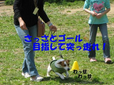 縺励▽縺・_convert_20100415233443[1]