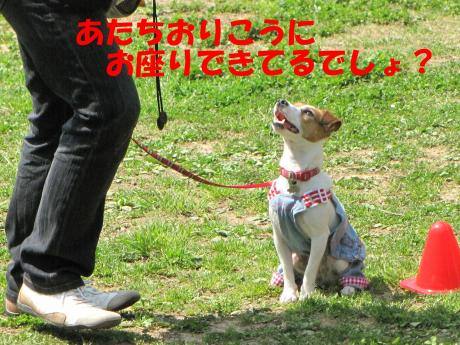 縺励▽縺・_convert_20100415233424[1]