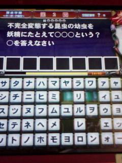 100716_1433.jpg