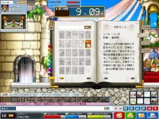 Maple100804_180859.jpg