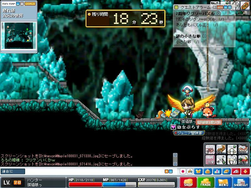 Maple100831_071506.jpg