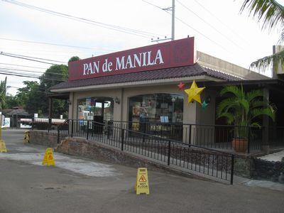 パンデマニラ
