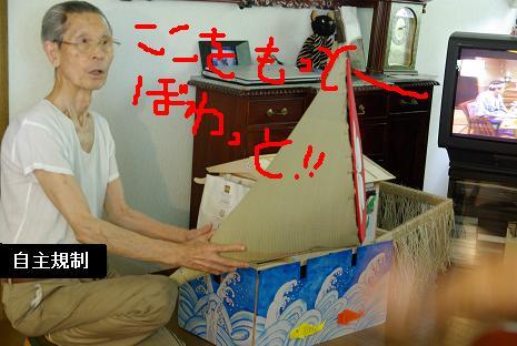 2010073109.jpg