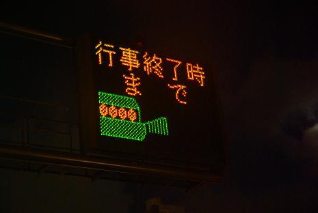 2010081512.jpg