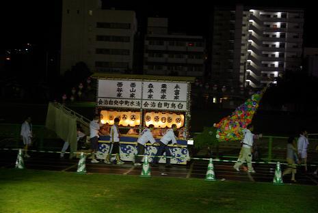 2010081530.jpg