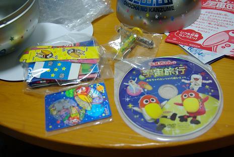 2010年10月05日おもちゃのかんづめ04