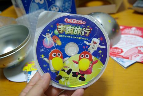 2010年10月05日おもちゃのかんづめ05