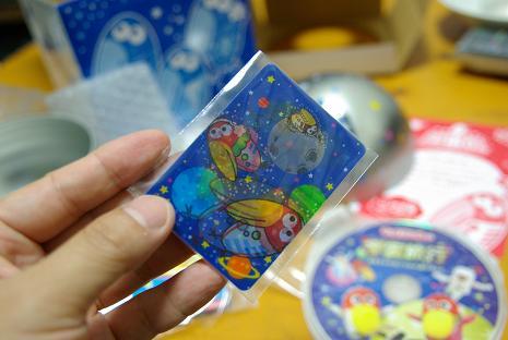 2010年10月05日おもちゃのかんづめ06