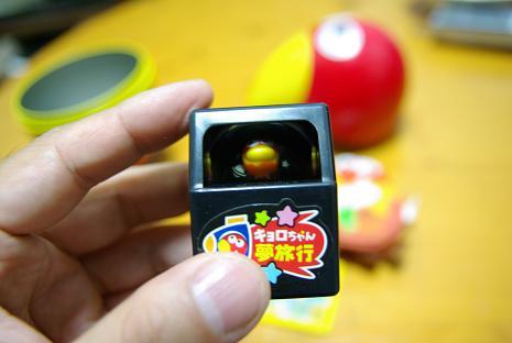 2010年10月05日おもちゃのかんづめ13