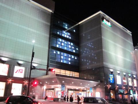 2010年12月11日長崎で20