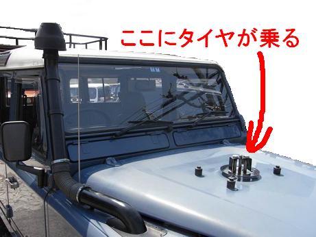 defend11002.jpg