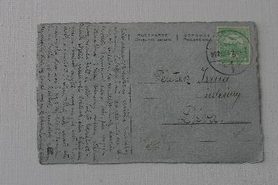 hagaki191202.jpg