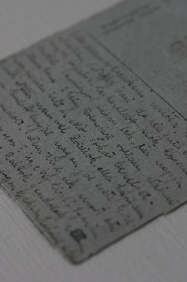 hagaki191203.jpg