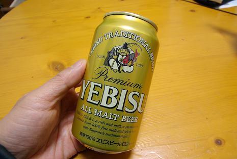 yebis01.jpg