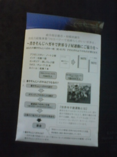 20100126172549