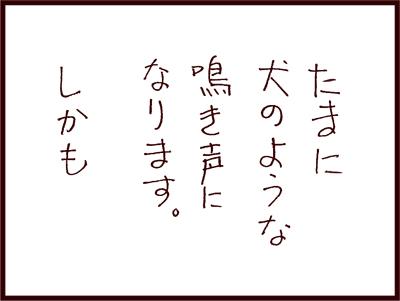 vol3_002.jpg