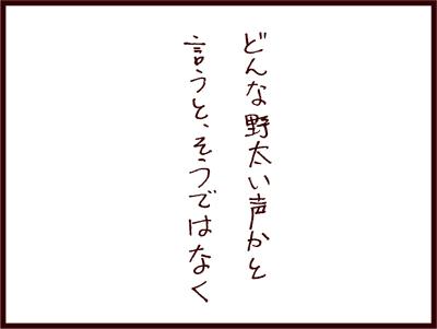 vol3_005.jpg