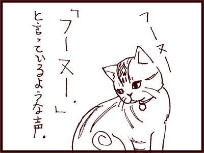 vol3_006.jpg