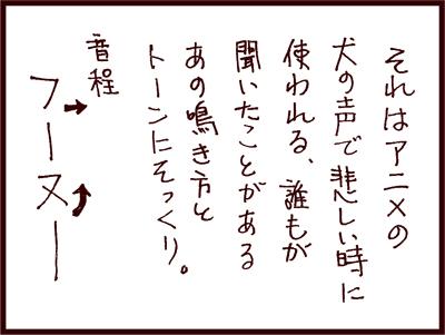 vol3_007.jpg