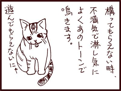 vol3_008.jpg